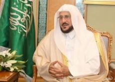 وزير الشؤون الإسلامية: توحيد المملكة شكل علامة مضيئة في تاريخ الجزيرة العربية