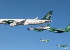 القوات الجوية الملكية السعودية تستعرض في سماء العاصمة الرياض