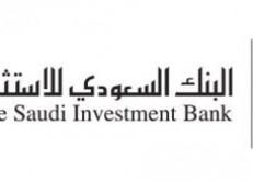 البنك السعودي للاستثمار يطلق حملة توعوية بسرطان الثدي