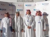 «الطيران المدني» يوقع اتفاقية شراكة استراتيجية مع شركة تقنية الفضائية