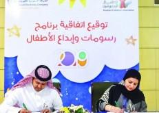 «الكهرباء» تبرم اتفاقية لرعاية رسومات أطفال جمعية الأطفال المعوقين
