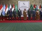 نص البيان الختامي لاجتماع وزراء خارجية الدول العربية والافريقية المشاطئة للبحر الأحمر وخليج عدن