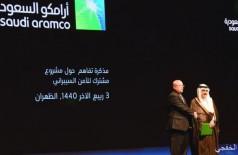أرامكو توقع مذكرة تفاهم مع «ريثيون» لتأسيس شركة في الأمن السيبراني