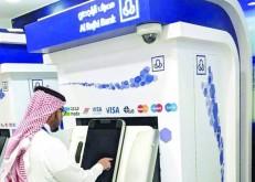 مصرف الراجحي يقدم خدمة طباعة الشيك المصرفي عبر أجهزة الخدمة الذاتية