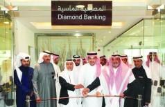 بنك الرياض يفتتح 17 مركزاً للمصرفية الماسية