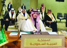 """المملكة تطرح دورية انعقاد القمة الاقتصادية العربية ودمجها مع """"العادية"""""""