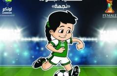 اللجنة الإعلامية لفعاليات كرة القدم الخليجية النسائية تناقش عدداً من الملفات