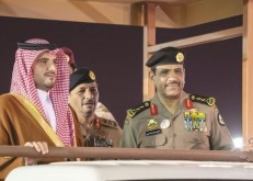 عبدالعزيز بن سعود يرعى حفل تخريج الدورات التأهيلية للأمن العام