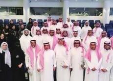 جلسات حوارية لمشروع سلام للتواصل الحضاري في وزارة الخارجية