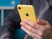أبل تكشف عن تحديث iOS 12.3 الجديد لهواتف أيفون