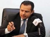 اليمن وروسيا يبحثان مستجدات الأوضاع على الساحة وما يتعلق باتفاق ستوكهولم