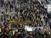 متظاهرى السترات الصفراء بفرنسا يشتبكون مع الشرطة وسط تراجع المشاركين