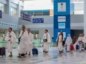 وصول أكثر من 7,3 مليون معتمر إلى المملكة وإصدار أكثر من 7,6 مليون تأشيرة عمرة