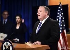 بومبيو: الولايات المتحدة لا تريد حربا مع إيران