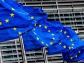 الاتحاد الأوروبي يمدد العقوبات على روسيا ستة أشهر