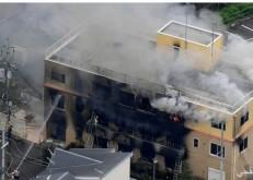 القيادة تعزي رئيس الوزراء الياباني في ضحايا حريق مدينة كيودو