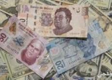 وزير المالية الأرجنتينى الجديد يتعهد بضمان استقرار العملة
