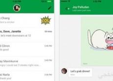 جوجل تطرح ميزة Live Caption رسميا لمستخدمى أندرويد