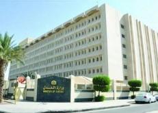 وزارة العدل تعلن إطلاق مشروع «الموثقين»