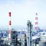 """""""أرامكو"""" تنجح بتأمين منفذ دائم لمبيعات النفط في اليابان بطاقة مليون برميل في اليوم"""