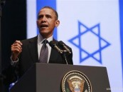 أوباما يوجه نداء مباشرا للشعب الاسرائيلي من أجل السلام