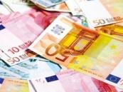 اليورو يهبط لأدنى مستوى