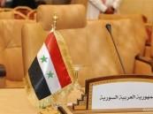 المعارضة السورية تشغل مقعد سوريا في القمة العربية