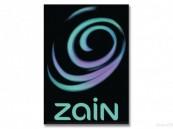 «زين» تمدِّد استحقاق تمويل المرابحة المشترك للمرة العاشرة