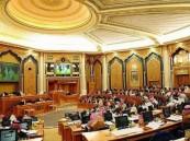 الخلو من «السوابق» شرط الزواج من غير السعوديين