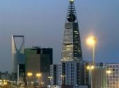 الرياض تشارك في اجتماعات برلمانات مجموعة الـ20