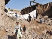 زلازل وأمطار تستنفر أفغانستان