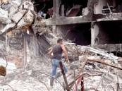 ندوة تبحث خيارات أميركا المتاحة حيال سورية