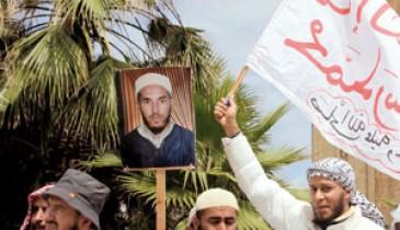 محتجون يحيون ذكرى تفجيرات الدار البيضاء