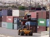 """18 مليارا """"صادرات"""" المملكة مقابل 50 مليارا """"واردات"""""""