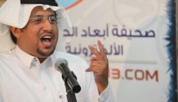 """الشاعر نمر القحطاني يمثل شعراء الخفجي في ملتقى """" شباب الخبر السابع """""""