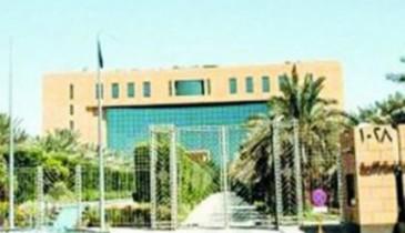 52 لائحة لتنظيم الرقابة البلدية في مجال الصحة وسلامة الغذاء