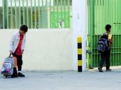 «التربية والتعليم» تطلق حملة للتخفيف وزن الحقائب المدرسية