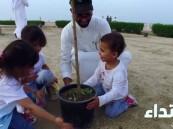 «لنغرسها».. بأيدي الأهالي والأطفال تدشن مرحلتها الثانية بالخفجي