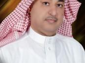 سعوديون في يوم الوطن
