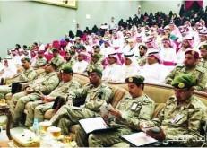 برنامج الأمير محمد بن سلمان للتوحد يتبنى إنشاء سبعة مراكز بالمستشفيات العسكرية