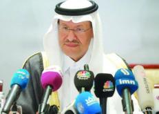 وزير الطاقة يجنب أرامكو خسائر مالية بمليارات الدولارات بتهم الاحتكار الدولية