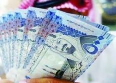 «مؤسسة النقد» تؤكد على عدم الحجز على مبالغ بدل غلاء المعيشة والمكافأة