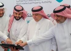 «القصبي» يطلق استراتيجية الهيئة السعودية للملكية الفكرية