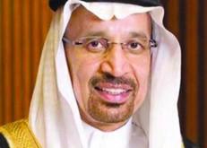 وزير الطاقة: روسيا من الدول المستهدفة لاستقطاب استثمارات نوعية للسوق السعودي