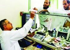 البنوك السعودية: 556 فرعاً لخدمة ضيوف الرحمن