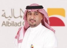 """البلاد المالية تعلن نجاح طرح زيادة رأس مال """"صندوق البلاد للضيافة في مكة"""""""