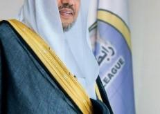 رابطة العالم الإسلامي: المملكة باشرت معالجة قضية خاشقجي بشفافية وعدل