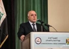 """العبادى: يجب الحذر من مخططات """"داعش"""" للعودة إلى العراق"""