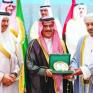 وزراء الداخلية بدول التعاون يكرّمون الفائزين بجائزة الأمير نايف للبحوث الأمنية