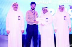 """""""السعودية للكهرباء"""" تحتفل بتخريج دفعة جديدة من متدربي المعهد العالي للكهرباء"""